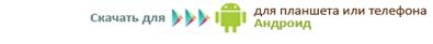 Приложение Вопросы и ответы 1С для Андроид Скачать