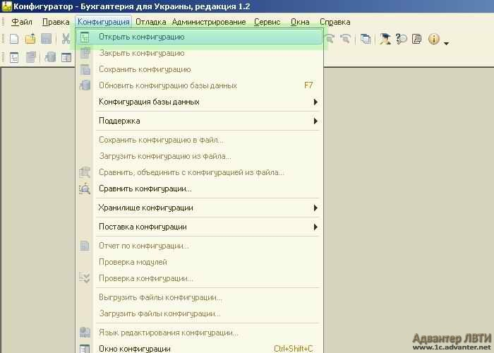 Обновление конфигурации для украины в 1с 8.2 установка 1с 82 sql 1540 ошибка сетевого доступа