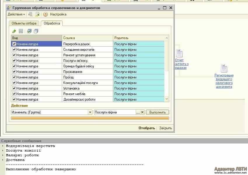 Кряк для Windows Server 2008 Enterprise