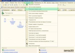 HP LaserJet m1 5 не печатает по сети из 1с: В помощь системному