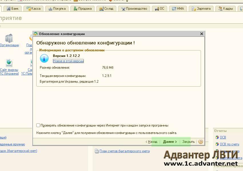 Получить код пользователя и пароль 1с для обновления программист 1с средние зарплаты