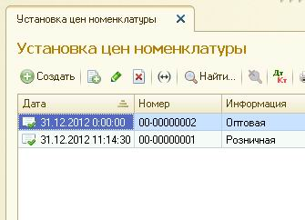 Оприходование импортного товара в 1с 8.3