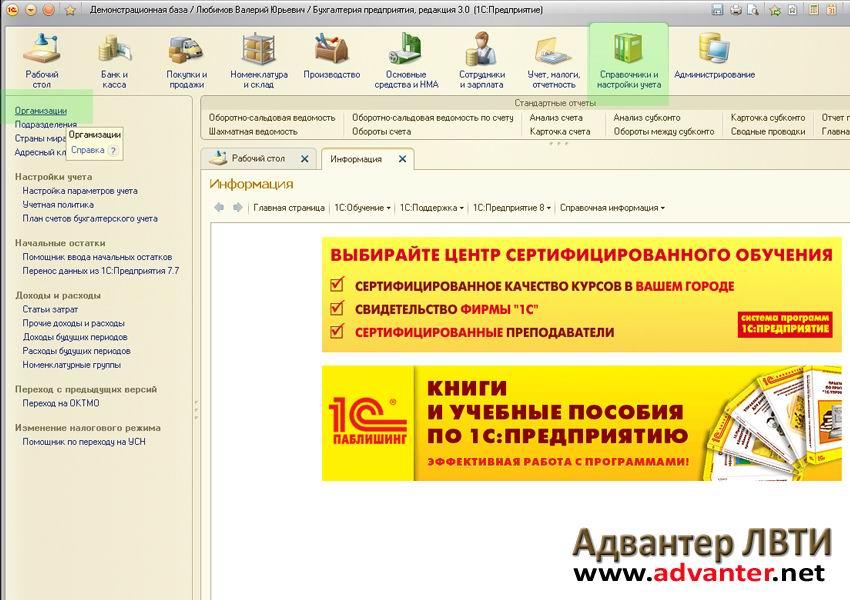 Бесплатный веб доступ к конфигурации «управляемое приложение.