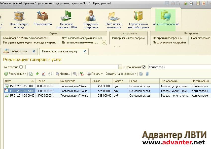 Связанные документы 1с как добавить