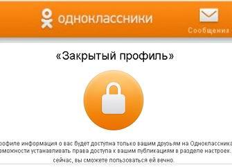 Крымский сайт
