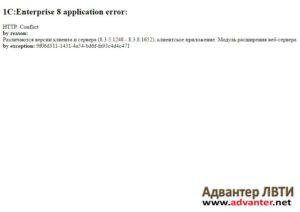 Ошибка веб-сервера