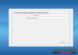 Установка пароля суперпользователя Linux